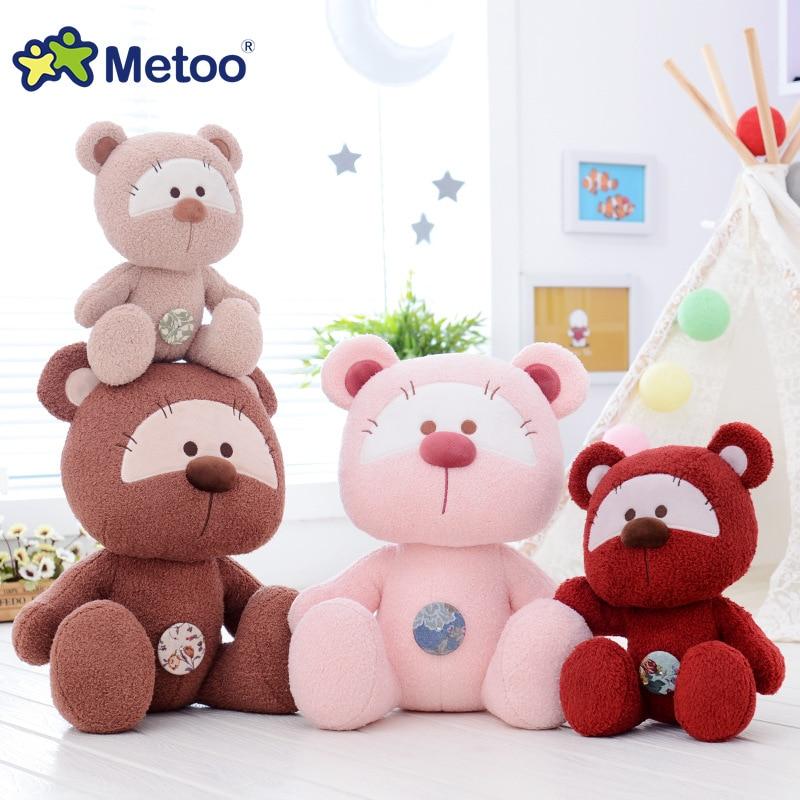 Metoo Doll Cute Cartoon Girls Baby Plush Stuffed Toys Soft Kawaii Bear Lovely Animals For Kid Children Christmas Birthday Gift