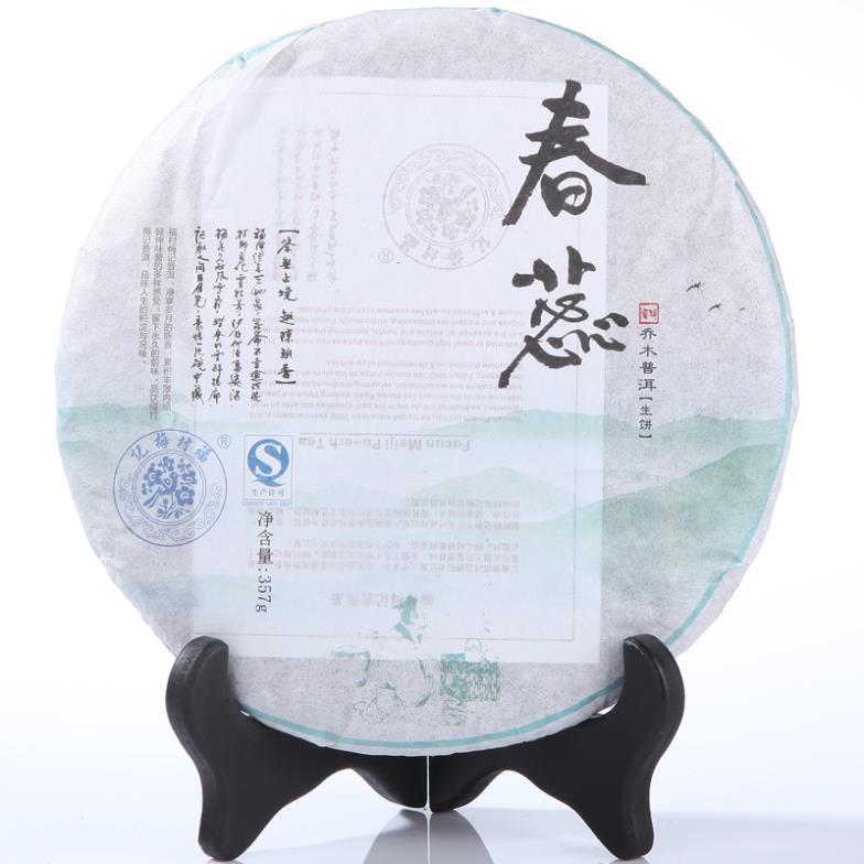 Puer tea font b health b font font b care b font cakes tree cake Chinese