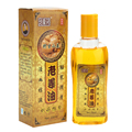 230ml Pure Plant Essential Oil Ginger Oil Natural Herbal Massage Ginger Essential Oil for Scrape Therapy Spa Body Relaxation