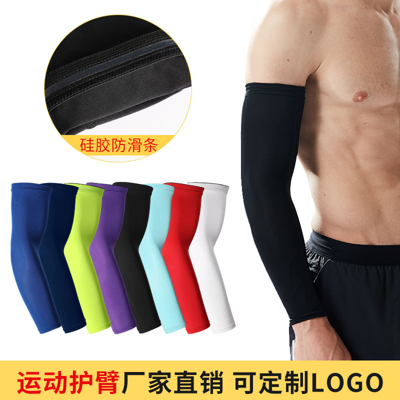 Sunscreen Sleeve Lengthening Elbow Pads, Men And Women Sports Cycling, Running  Arm, Lycra Antiskid Breathable Protective Gear
