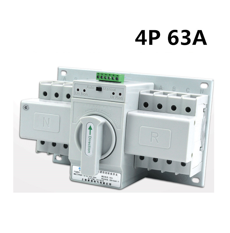 4P 63A MCB type Dual Power Automatic transfer switch ATS white sheel 63a 4p mcb type automatic transfer switch intelligent dual power ats