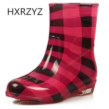 HXRZYZ Женщины дождь сапоги леопард резиновые ботильоны сапоги весна / осень мода ПВХ черный скользкий водонепроницаемый обувь женщин