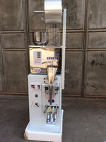 NEW 2 100g Full Automatic Foil Pouch Weight And Filling Packaging Machine Packing Machine