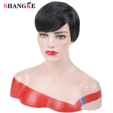 SHANGKE короткие черные парики для женщин термостойкие синтетические стриженые парики Косплей вечерние парики для волос