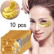 10 упаковок золотые Маски Кристалл Коллаген маска для глаз патчи для глаз против морщин маска для лица удалить черный Уход за глазами
