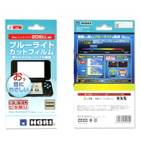 10PCS For New 2DS XL Clear Touch Protect Fim UP Down Seal Film Transparent LCD Screen