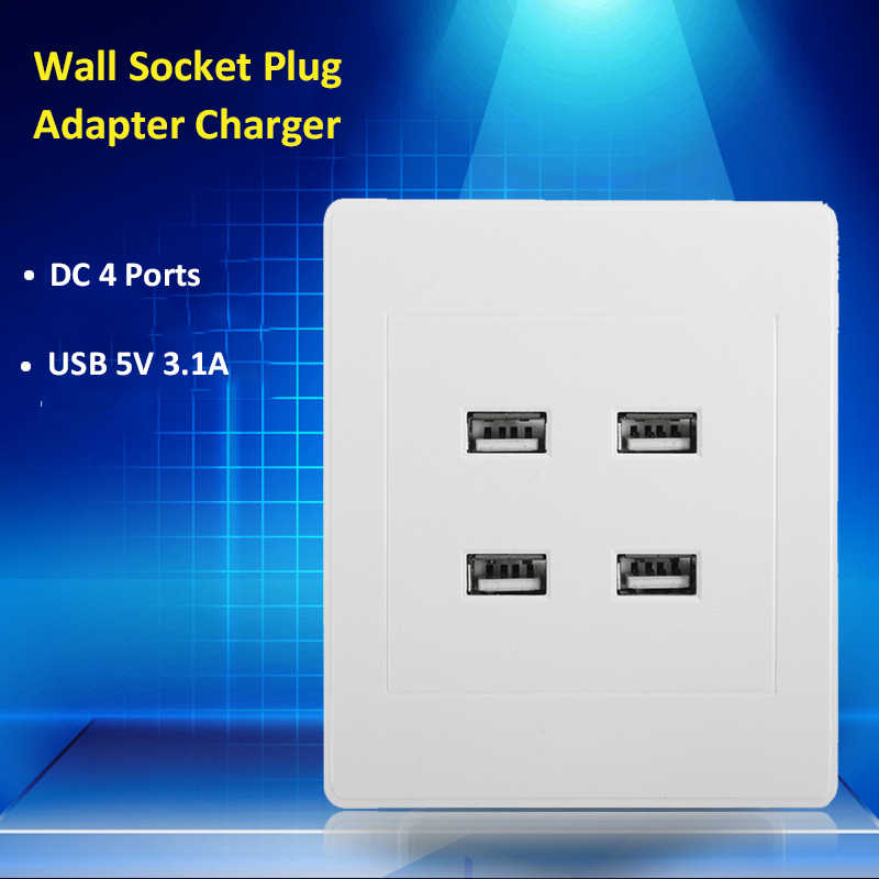 5V 3.1A DC 4 Ports USB Electric Wall Charger Dock Station Socket Power Outlet Panel Plate Switch Power Supply Adapter Plug5V 3.1A DC 4 Ports USB Electric Wall Charger Dock Station Socket Power Outlet Panel Plate Switch Power Supply Adapter Plug