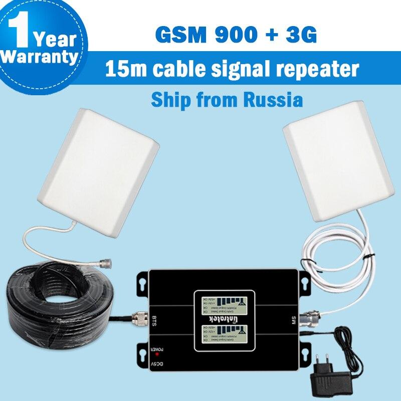 Navire De Russie 2G 3G 900 MHz 2100 MHz 3G Double Bande Signal Booster Amplificateur 3G Répéteur WCDMA 65dB Mobile Cellulaire Repetidor S35