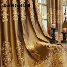 European Style Luxury Villa High Precision Embroidered Coffee Color Curtains for Living Dining Room Bedroom