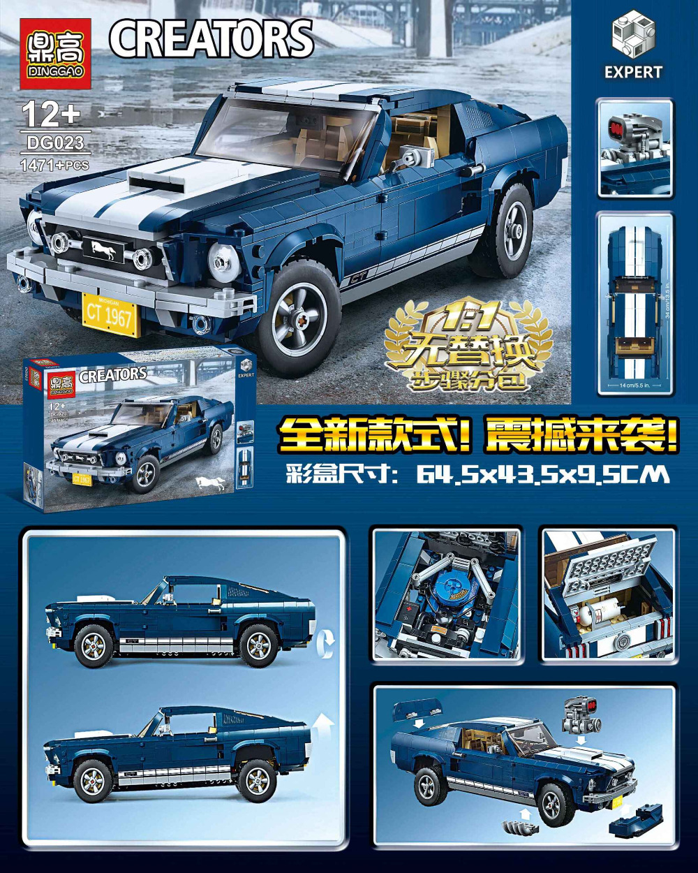 1471Pcs Building Blocks Compatible Bricks Creator Expert Ford Mustang 10265 Figures Collection Model For Children Toys