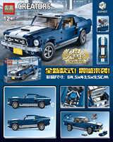 1471 Pcs Bausteine Kompatibel Bricks Creator Expert Ford Mustang 10265 Figuren Sammlung Modell Für Kinder Spielzeug DG023