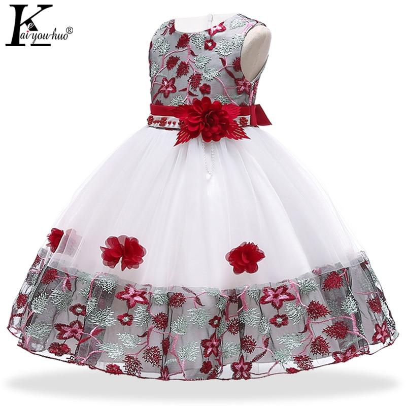 Children's Dresses Flower Girls Wedding Dress Kids Prom Dresses For Girls Elegant Baby Clothes Summer Princess Party Vestidos 8Y