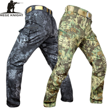 Mege Knight Band เสื้อผ้ายุทธวิธีอำพรางกางเกงทหารกางเกงผู้ชาย Rip Stop ทหาร SWAT ต่อสู้กางเกงทหารทำงาน Army ชุด