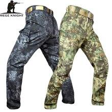 Mege אביר להקת בגדי טקטי הסוואה צבאי מכנסיים גברים לקרוע stop SWAT חייל לחימה מכנסיים טחונים עבודת צבא תלבושת