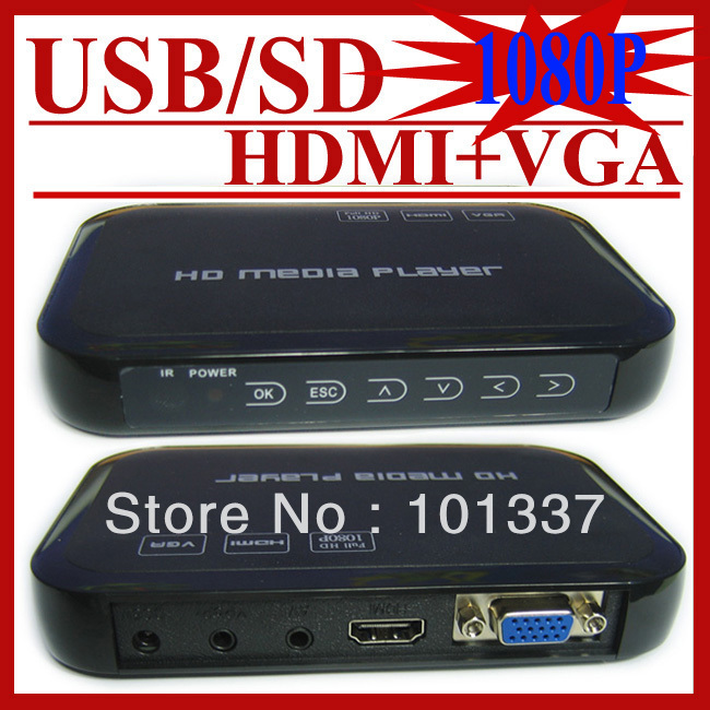 JEDX HD601 3D Full HD 1080P USB External HDD Media Player with HDMI VGA SD support