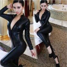 Women Sexy Solid Black Wetlook Shiny PU Leather Dance Clubwear Jumpsuit