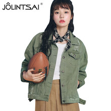 Beige Pink Army Green Denim Jacket Women 2017 New Korean Fashion Casual Loose Jeans-Jackets Pure Color BF Style casaco feminino