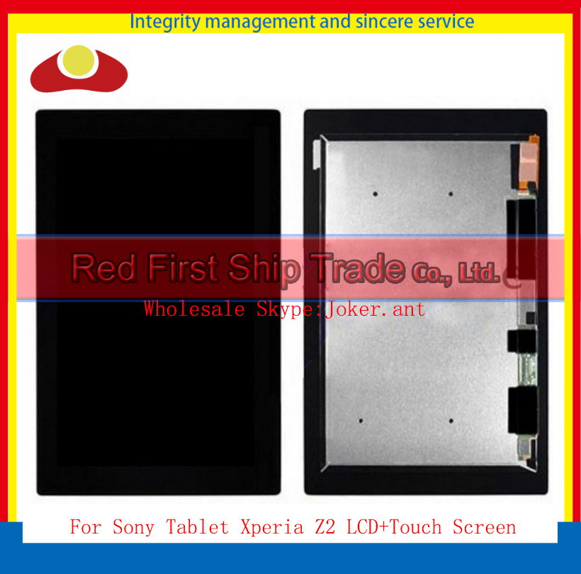 10Pcs/lot DHL EMS For Sony Xperia Tablet Z2 SGP511 SGP512 SGP541 LCD Touch Screen Digitizer With Display LCD Assembly Complete 10pcs lot a quality for iphone 6 lcd display with touch screen digitizer assembly black white lcd free ship oem