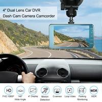 KKMOON 4 Dual Lens Car DVR Dash Cam Camera Camcorder Video Recorder Night Vision Motion Detection