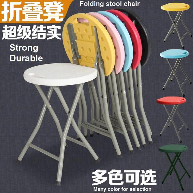 Folding stool portable simple bathroom small round stool home ...
