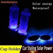 Новейший универсальный Солнечный светодиодный автомобиль подстаканник, коврик нескользящий, водонепроницаемый Pad бутылка подставка под напитки атмосфера лампа для автомобиль внедорожник Грузовик