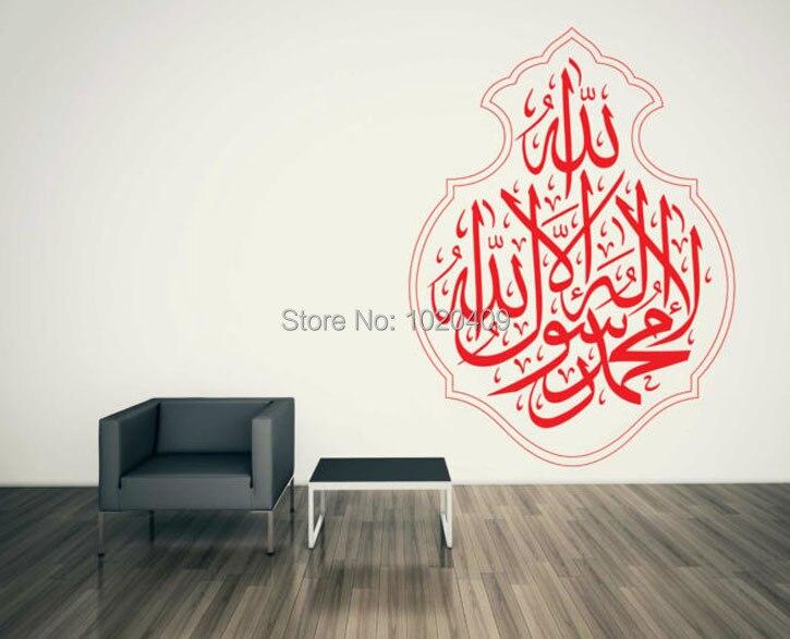 T161 Arabský islámský Muhammad Korán Kufi Vyjímatelná nástěnná umělecká výzdoba Decal Vinyl Sticker domácí výzdoba do obývacího pokoje
