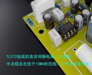 Image 3 - 2 шт., стереоусилитель MARANTZ, 150 Вт + 150 Вт, 8 Ом