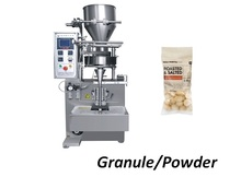 High-speed Vertical Form plastic bag granule Rice granule packing machine цена