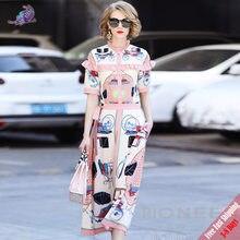 e60d274f053 2018 новый летний модной комплект Для женщин короткий рукав с Ruched блузки  рубашки юбка комплект костюм бесплатную Экспресс