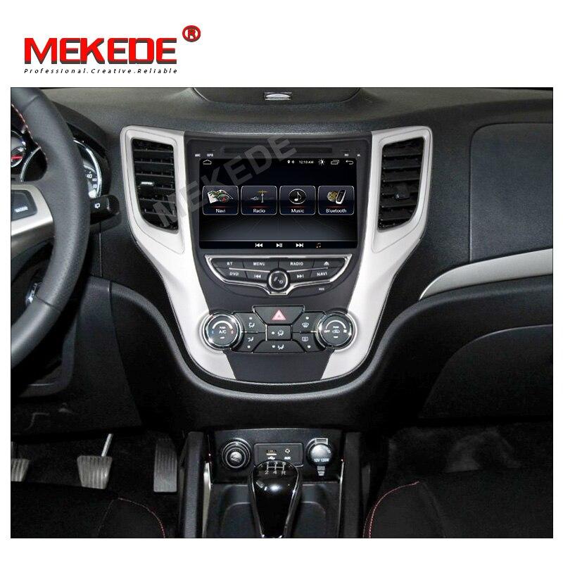 MEKEDE 8 pouces Android 8.1 autoradio pour Changan CS35 autoradio Audio DVD GPS lecteur Navigation avec cartes