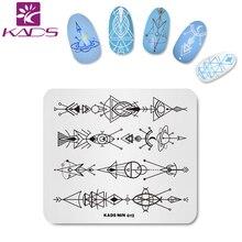 KADS MIN звезда дизайн знак вновь штамп лака штамп ногти изображения пластины гель лак для ногтей маникюра штемпеля краски для стемпинга