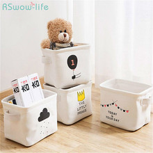 Cartoon Cloth Storage Basket Household Toy Box Kitchen Desktop Snacks Debris For Products