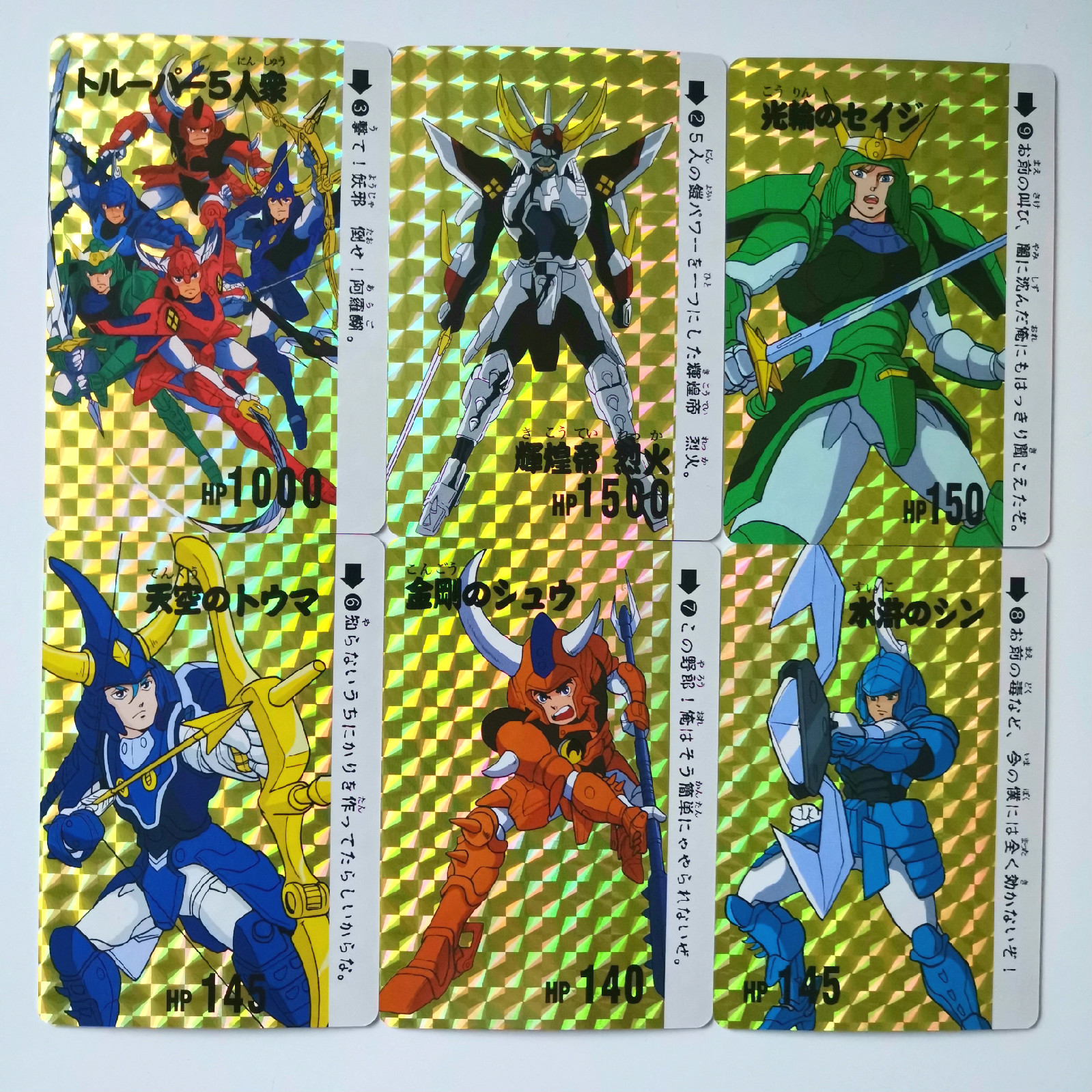 9pcs/set YoroiDen-Samurai Troopers Ronin Warriors Toys Hobbies Hobby Collectibles Game Collection Anime Cards