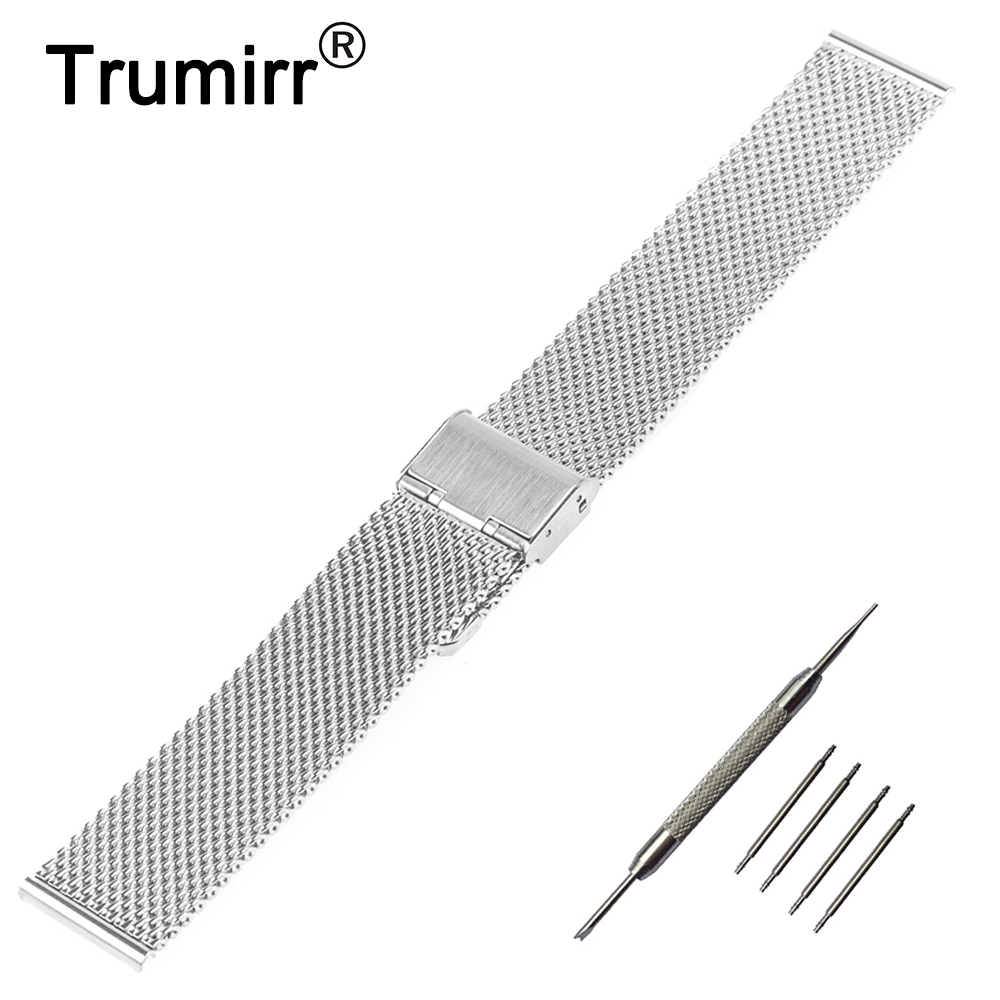 22mm Milanese Watch Band + Tool for Ticwatch 1 46mm Mesh Stainless Steel Watchband Metal Strap Bracelet Black Rose Gold Silver stainless steel cuticle removal shovel tool silver