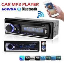 Автомобиль Радио стерео-плеер Bluetooth телефон AUX-IN MP3 FM/USB/1 DIN/пульт дистанционного управления 12 В Аудиомагнитолы автомобильные авто 2017, распродажа Новый