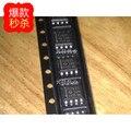 Бесплатная доставка 10 шт./лот TL062CDT TL062 TL062CDR TL062C SOP-8 Операционный Усилитель новый оригинальный