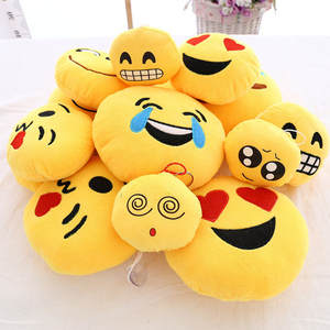 Plukotelu Lovely Pillows Soft Plush Cute Cartoon Toy Doll
