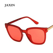 JAXIN oculos Fashion Square Sunglasses Women Korean Sun Glasses Men Brand Design Retro Trend Eyewear UV400okulary