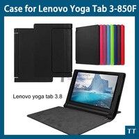 ליוגה lenovo tab 3 850F כיסוי נרתיק עור pu באיכות גבוהה כיסוי לtablet yoga lenovo 3 850F מקרה שולחן + חינם 3 מתנה