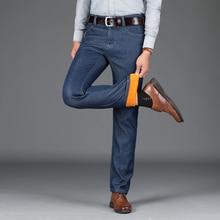 Теплые зимние джинсы деним джинсы мужские облегающие размера плюс до 40 Средний смягчитель прямые флисовые Смарт повседневные одноцветные джинсы с драпировкой