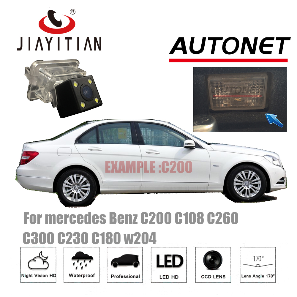 jiayitian rear view camera for Mercedes-Benz C-Class C200 C108 C260 C300 C230 C180 CCD Night Vision Parking Backup camera