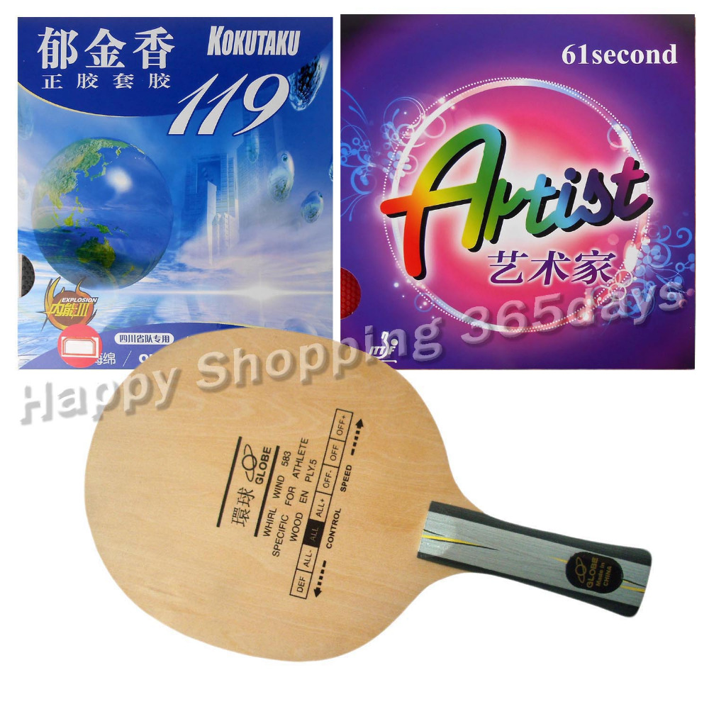 Pro Table Tennis PingPong Combo Racket Globe 583 with 61second Artist and Kokutaku 119 Long Shakehand FL