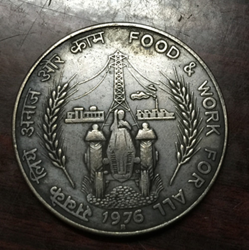 1976 B India - Republic Mumbai Mint 10 Rupees FAO- Food and work for all Silver plated Coin