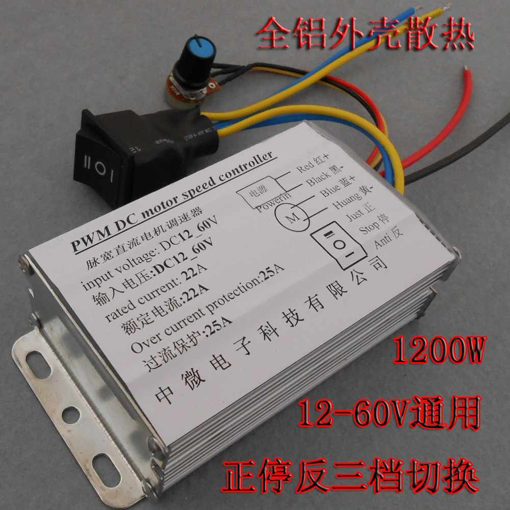 1200W DC Motor Governor 12V 24V 36V Universal, Pulse Width PWM Promise Motor Driver digital dc motor pwm speed control switch governor 12 24v 5a high efficiency