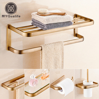 Good Quality Brass Antique Bathroom Towel Holder Bar Wall Mount Glass Cosmetic Shelf Toilet Paper Holder Brush Holder