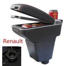 Для Renault Captur Каптур QM3 2013-2017 двойной Слои подлокотник с разъемом USB подлокотнике центр консоли лоток коробка для хранения подстаканник 2014 2015