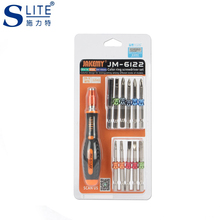Slite Screwdriver Set 6122 Torx Repair Tool For iPhone Cellphone Computer maintenance стоимость