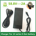 58.8V2A cargador 58.8 v 2A cargador de batería de litio bicicleta eléctrica para 14 S batería de litio RCA Enchufe de buena calidad