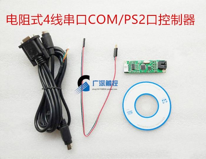 все цены на 15'' inch 17'' inch 19'' inch resistive 4 line serial control card PS2 / COM port touch screen controller онлайн