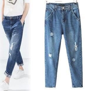 Popular Boyfriend Cut Jeans-Buy Cheap Boyfriend Cut Jeans lots ...